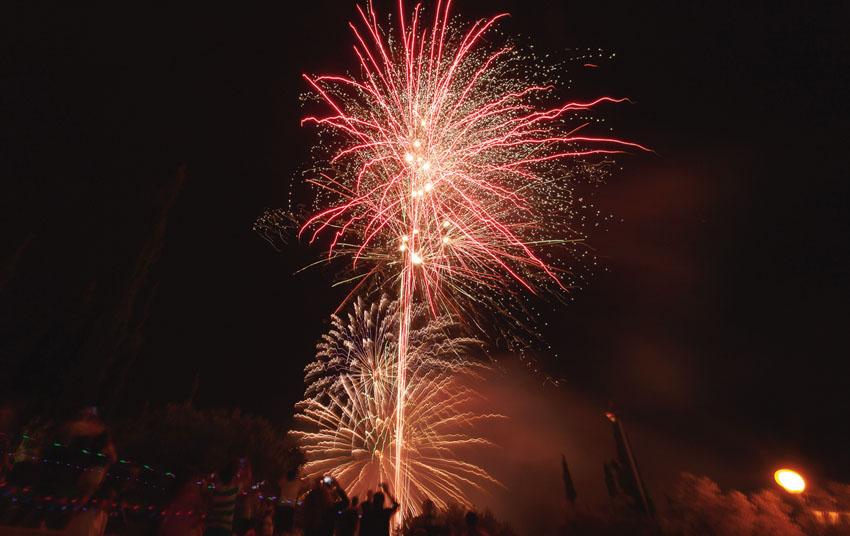 יום העצמאות במעלה אדומים (צילומים: באדיבות עיריית מעלה אדומים)