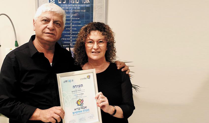 ראש העיר בני כשריאל מקבל את תעודת ההשתתפות בפרויקט 'אפשריבריא בעיר' (צילום: עיריית מעלה אדומים)