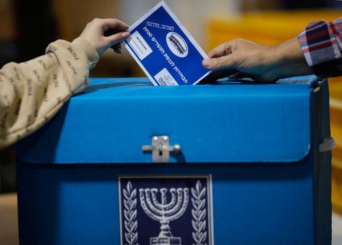 קלפי בחירות לכנסת ה-21 (צילום: גיל כהן מגן)