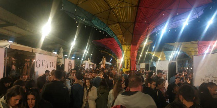 פסטיבל יין במתחם התחנה בירושלים (צילום: שלומי הלר)