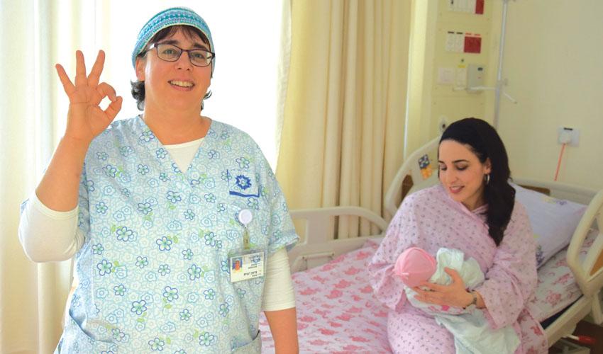 רננית ברמן - אחות נאמנות ביות במחלקת יולדות ד' ( צילום: דוברות שערי צדק)