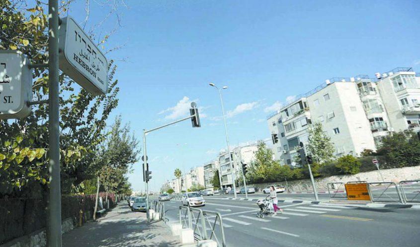 כביש דרך חברון: שוטר תנועה הותקף על ידי נהג מונית לאחר שרשם לו דוח