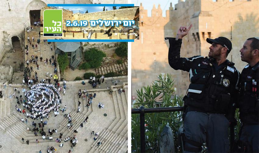 מחר, יום ירושלים: חסימות כבישים ושינויים בהסדרי התנועה