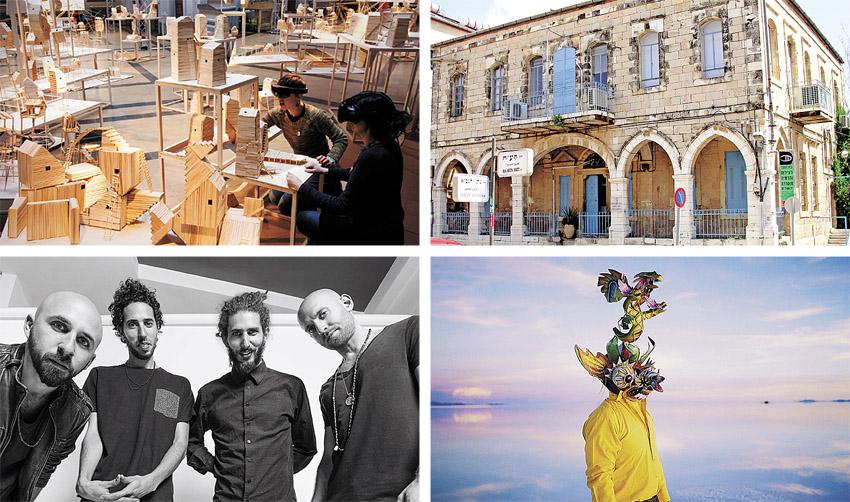 בית הספר לאמנות מוסררה, מתוך מיצג הווידאו של אנריקו רמירז, להקת טייני פינגרז, פרויקט אטלס (צילומים: איציק שוויקי, מתוך מיצג הווידאו של אנריקו רמירז, גוד מוסקו, Yann Deva)