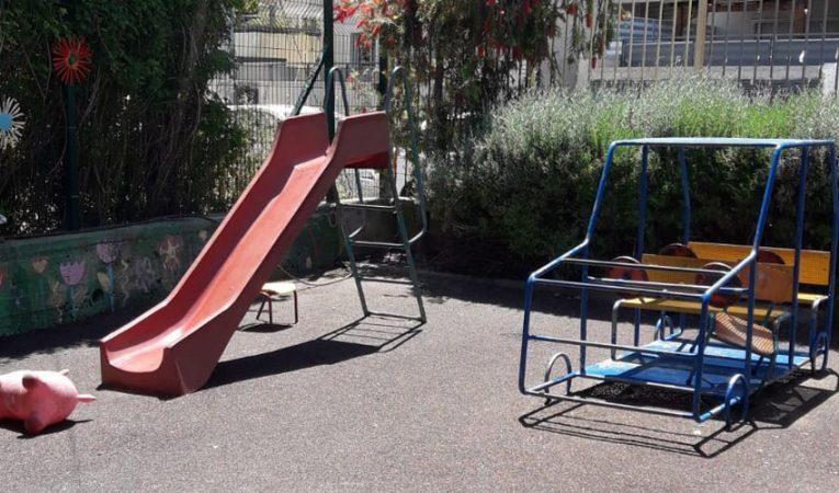 גן הילדים בקרית משה (צילום: פרטי)