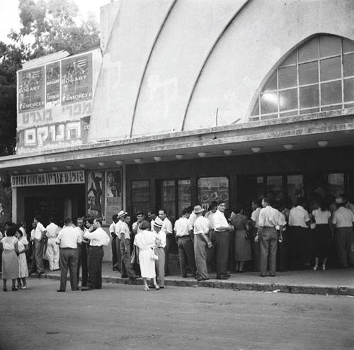 קולנוע אוריון בשנות ה-50 (צילום: יהודה אייזנשטארק, באדיבות ארכיון)
