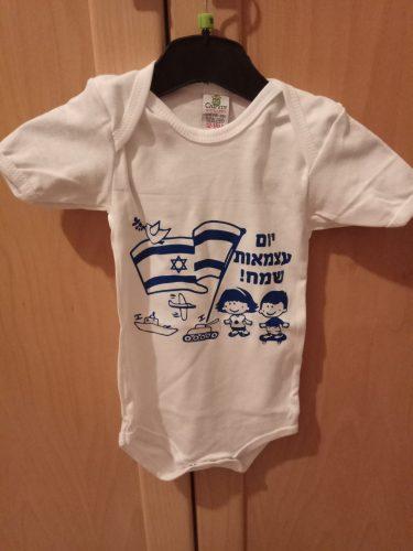 כיתוב בעברית - יום עצמאות שמח (צילום: מיכל פישמן-רואה)