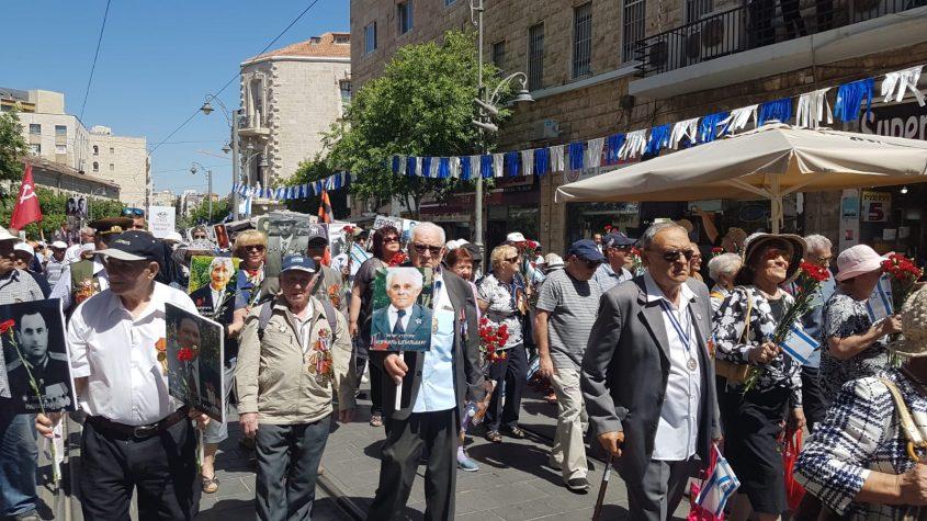 צעדת הווטרנים, ירושלים 2019 (צילום: פרטי)