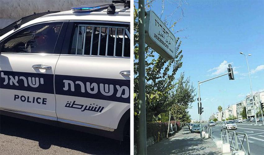 דרך חברון, ניידת משטרה (צילומים: אורן בן-חקון, דוברות המשטרה)