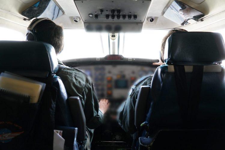 """מטס חיל האוויר ביום העצמאות (צילום: דובר צה""""ל)"""