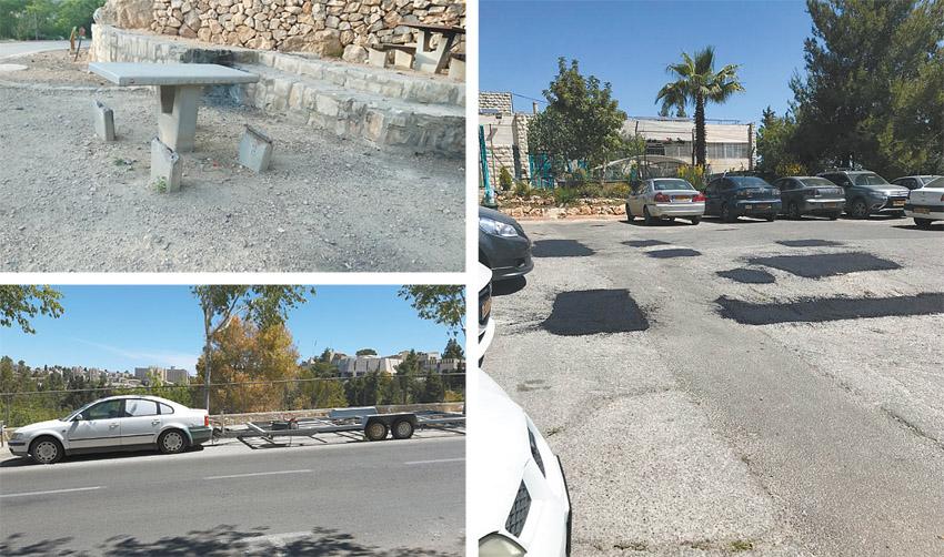רחבת החניה בגבעה הצרפתית, פארק הארזים, רמת בית הכרם (צילומים: פרטי, דוברות העירייה)