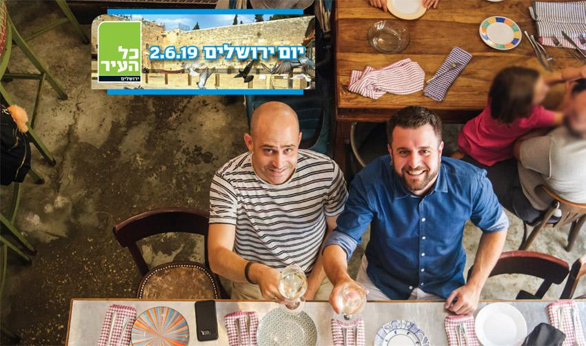 יהונתן כהן ועמית אהרנסון (צילום: אסף קרלה)