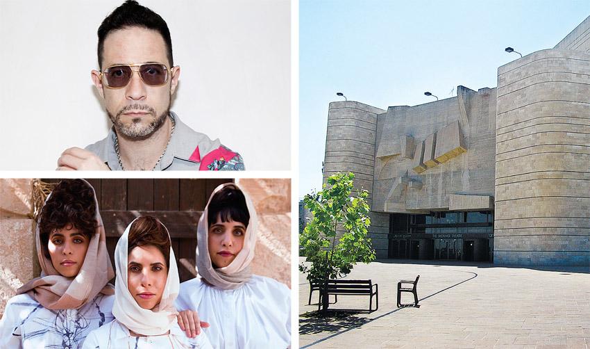 """רחבת תיאטרון ירושלים, להקת A-WA, גלעד כהנא (צילומים: יח""""צ, חד עין, רותם לבל)"""