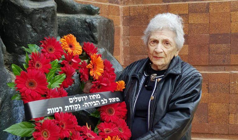 רימה אקסלר (צילום: דוברות המשטרה)