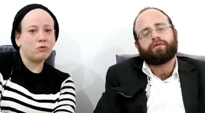 ראובן ודבורה גינזבורג (צילום מסך מתוך הסרטון)