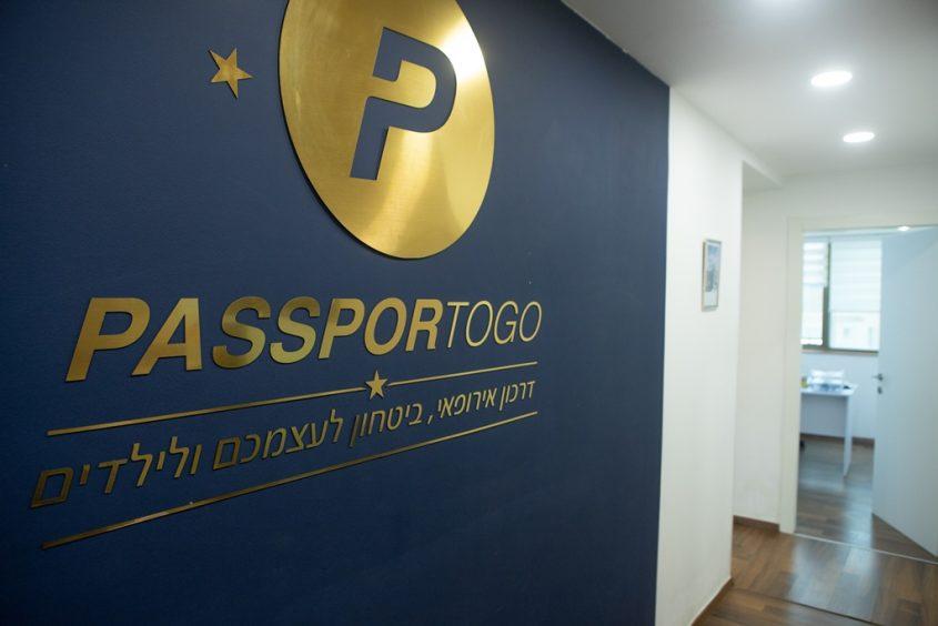 פספורטוגו (צילום: יובל כהן אהרונוב)
