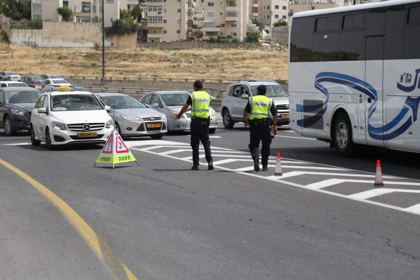 כביש עוזי נרקיס, הכביש לפסגת זאב (צילום: דוברות המשטרה)