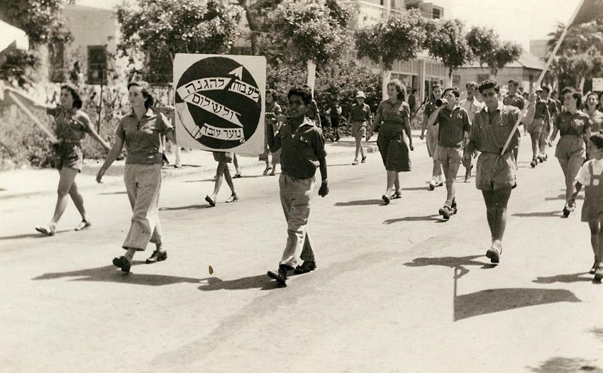 צעדת האחד במאי (צילום: מתוך ויקיפדיה)