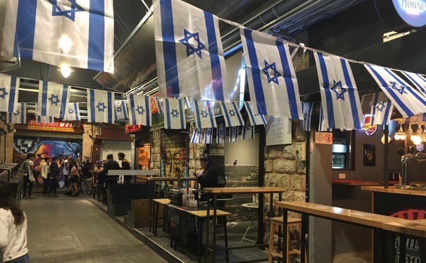 השוק הסגור במחנה יהודה בערב יום העצמאות (צילום: פרטי)