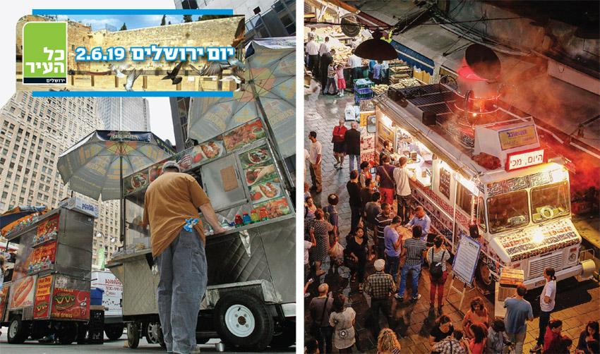 דוכני רחוב בשוק מחנה יהודה, דוכני רחוב בניו יורק (צילום: RICHARD DREW ASSOCIATED PRESS)