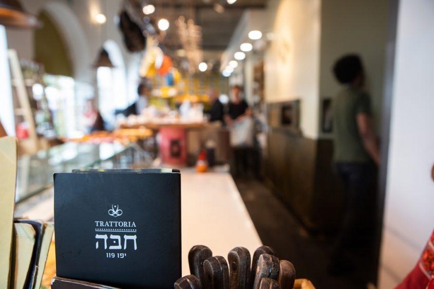 מסעדת חבה (צילום: יובל כהן אהרונוב )