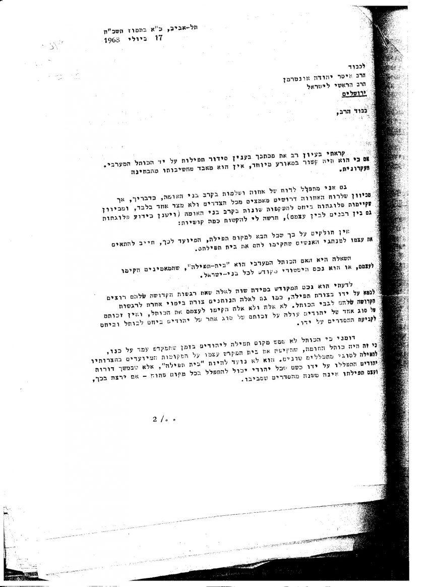 המכתב של בנטוב