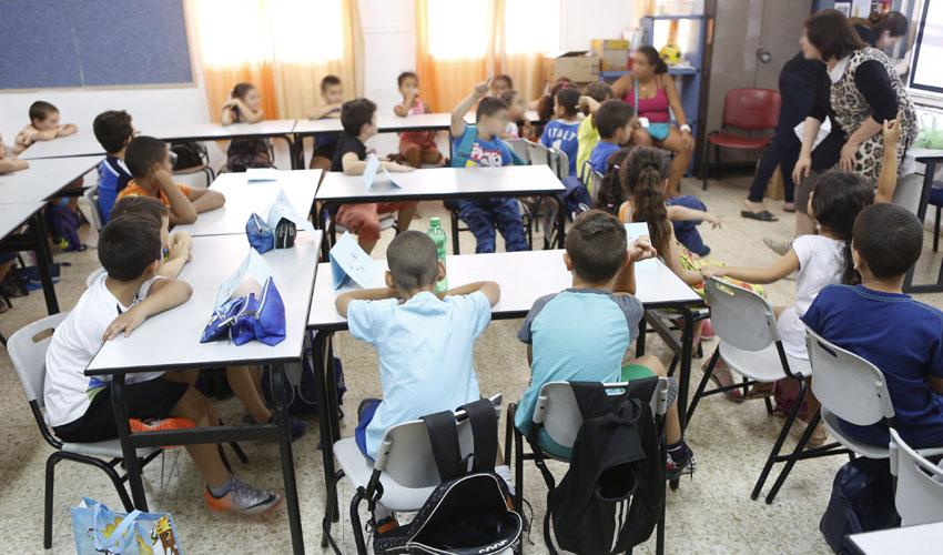 קייטנה משרד החינוך (צילום: תומר אפלבאום)