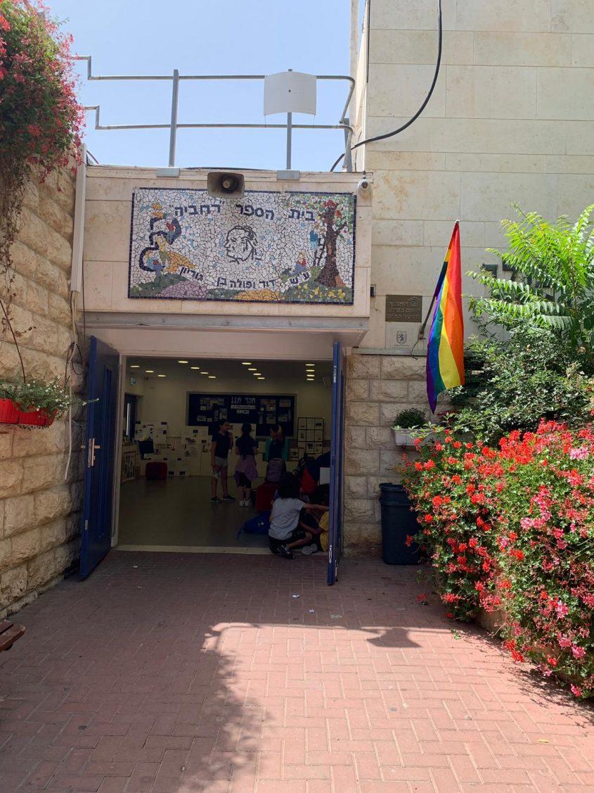 """חזית בית הספר 'רחביה' ע""""ש דוד ופולה בן גוריון בירושלים, היום (צילום: פרטי)"""