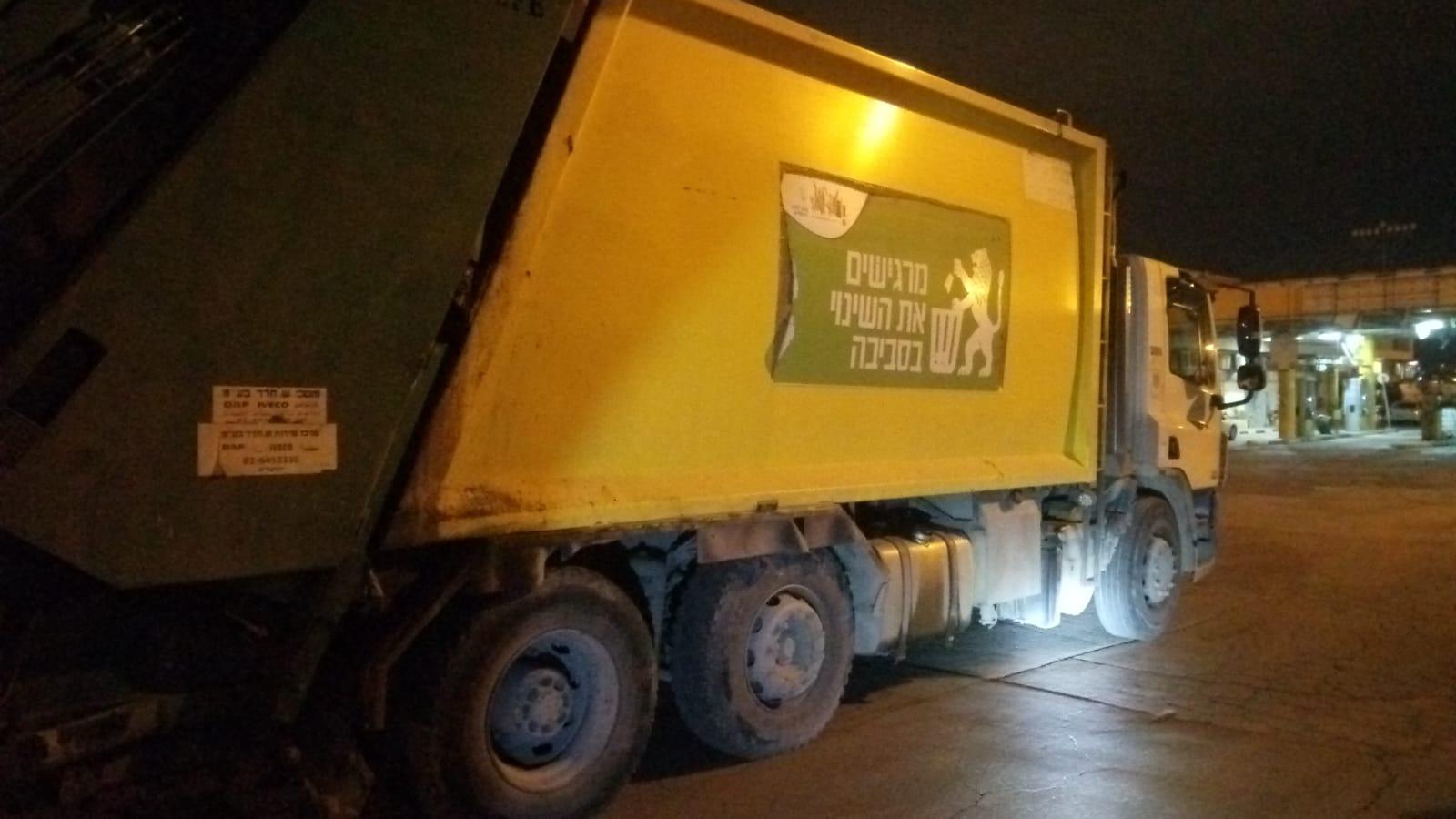 משאית לאיסוף אשפה (צילום: דוברות העירייה)