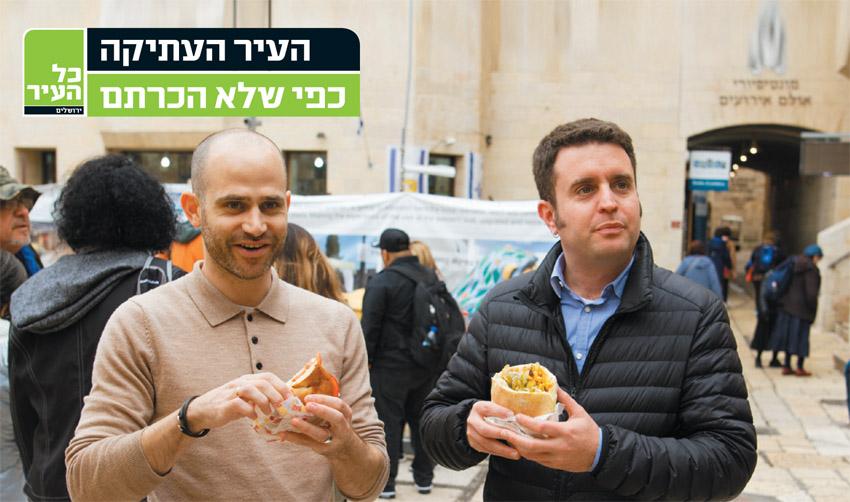 יהונתן כהן ועמית אהרנסון (צילומים: אסף קרלה וארנון בוסאני)