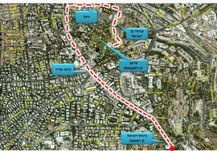 מסלול מצעד הגאווה 2019 בירושלים (צילום: דוברות המשטרה)