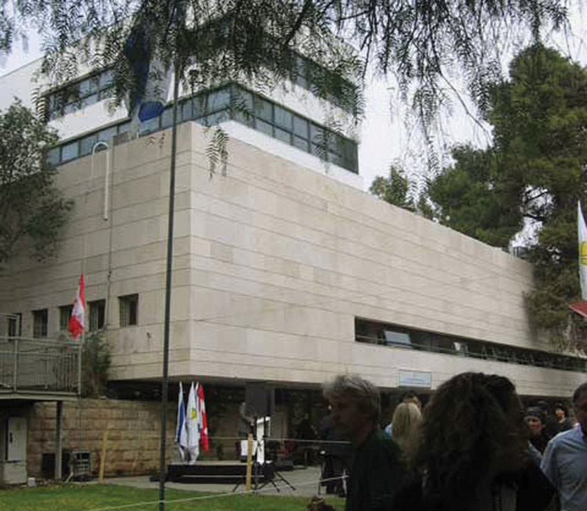 בית יהודית, מינהל קהילתי גינות העיר (צילום: באדיבות מינהל קהילתי גינות העיר)