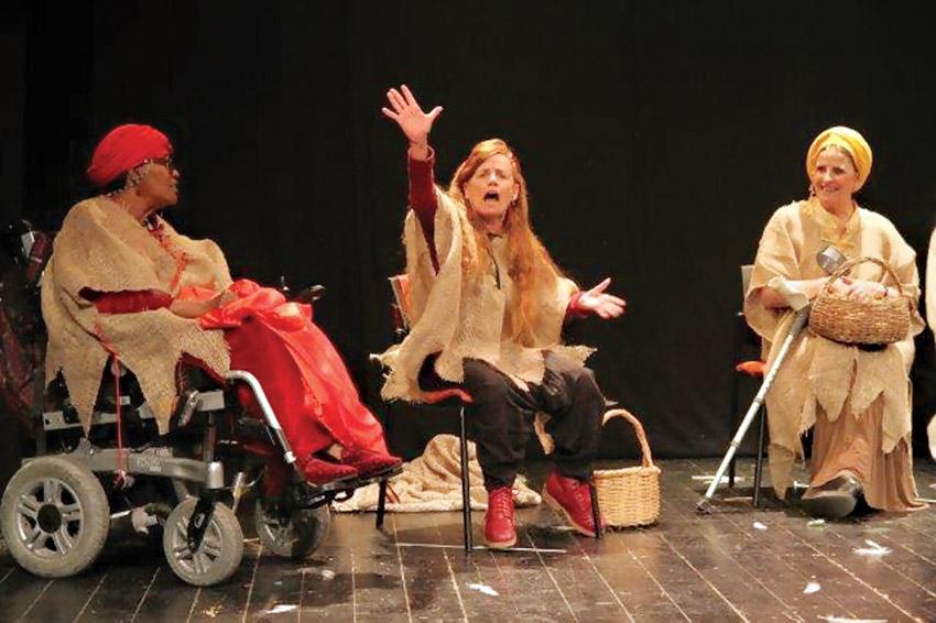 מתוך ההצגה הבוסתן הספרדי (צילום: המרכז לחיים עצמאיים)