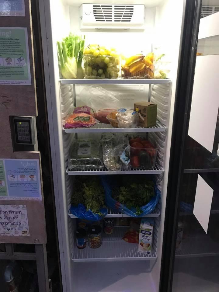 המקרר מחניודה (צילום: דוד רובק)