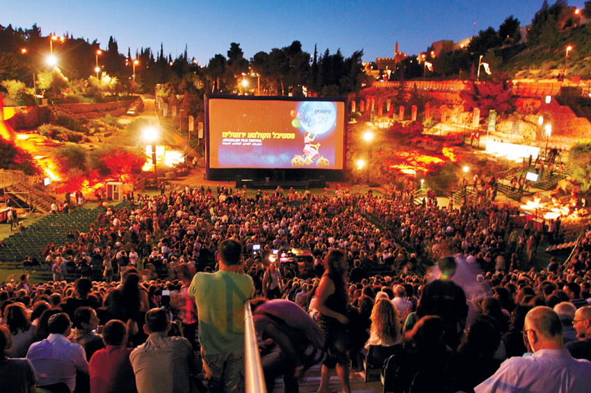 פסטיבל הקולנוע בבריכת הסולטן