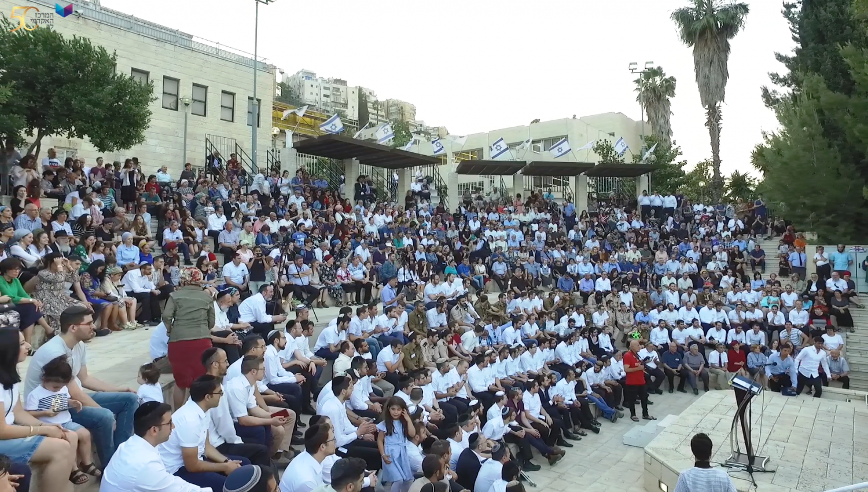 210 מהנדסים חדשים הצטרפו ל- 12,000 בוגרי המרכז האקדמי לב בירושלים