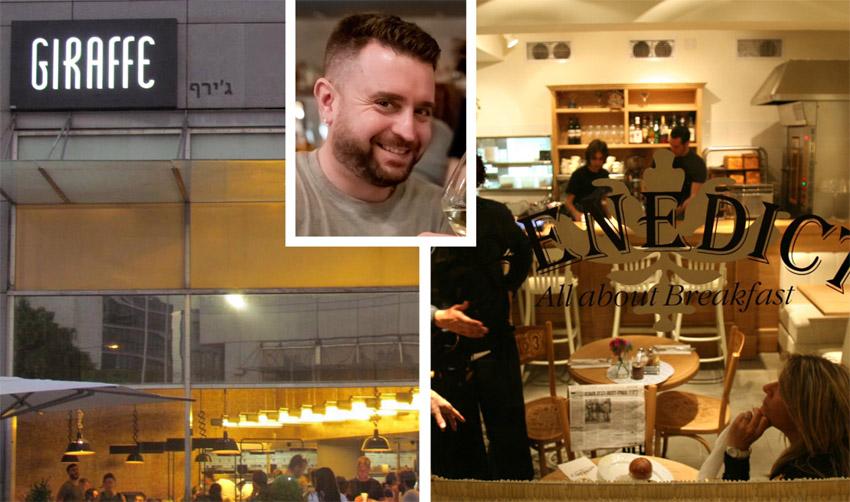 מסעדת בנדיקט, מסעדת ג'ירף, יהונתן כהן (צילומים: דודו בכר, מתוך דף הפייסבוק של מסעדת ג'ירף, אסף קרלה)