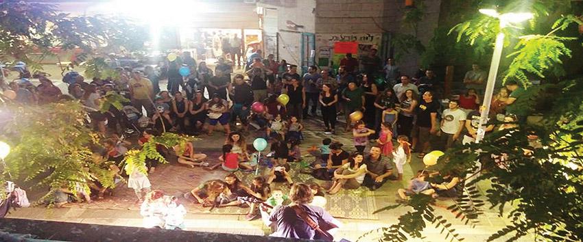 פעילות קיץ של מינהל קהילתי גבעה צרפתית (צילום: באדיבות מינהל קהילת גבעה צרפתית)