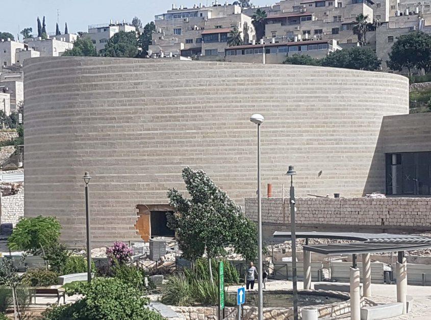 מרכז התרבות החדש בפסגת זאב (צילום: עיריית ירושלים)