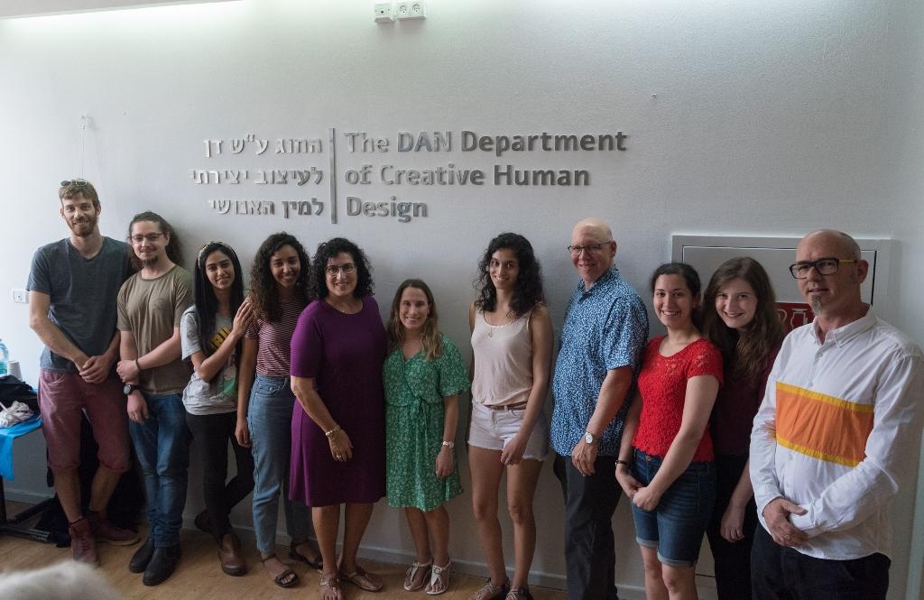 אקדמיה לטובת החברה בישראל: הדסה ויצו קנדה בשיתוף המכללה האקדמית הדסה