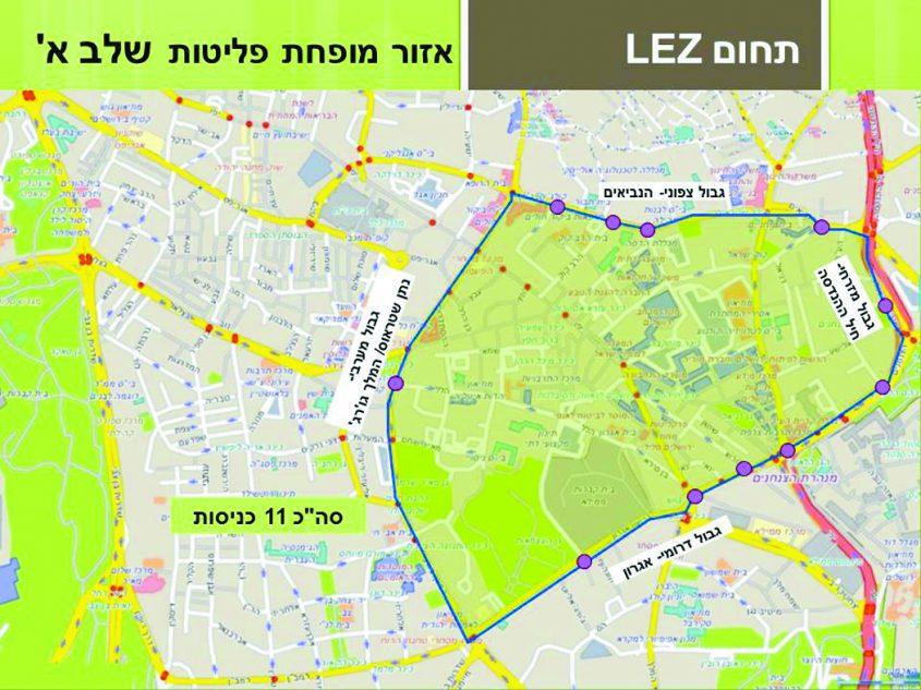 מפת מרכז העיר - אזור נקי מרכבים מזהמים,