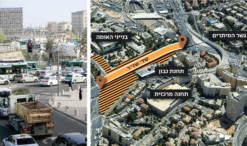 הכניסה לעיר (צילום והדמיה: אורן בן-חקון, צוות תוכנית אב לתחבורה ירושלים)