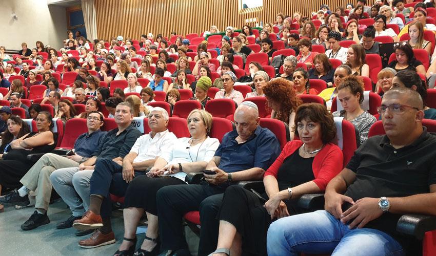 היכל התרבות במעלה אדומים: הכנס המקצועי למטפלים בהורים וילדים