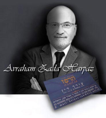 """עו""""ד אברהם זאדה הרפז (צילום: פרטי)"""