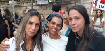 מימין: עינב בר כהן, ענת מופקדי, ימית יואלי אלה בהפגנה הערב (צילום: ניר דוידוב)