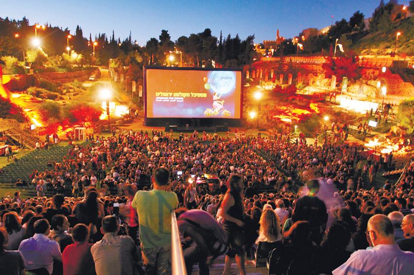 פסטיבל הקולנוע בבריכת הסולטן (צילום: פסטיבל הקולנוע ירושלים)