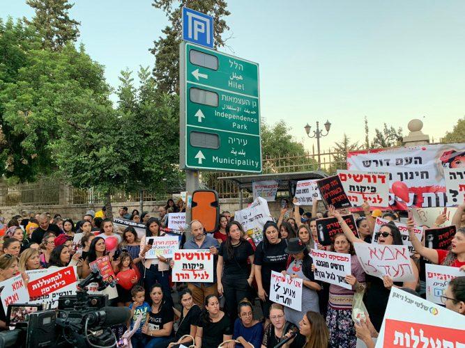 עינב בר כהן, בהפגנת ההורים, השבוע בירושלים (צילום: התעוררות)