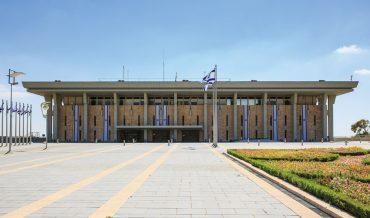 הכנסת (צילום: אמיל סלמן)