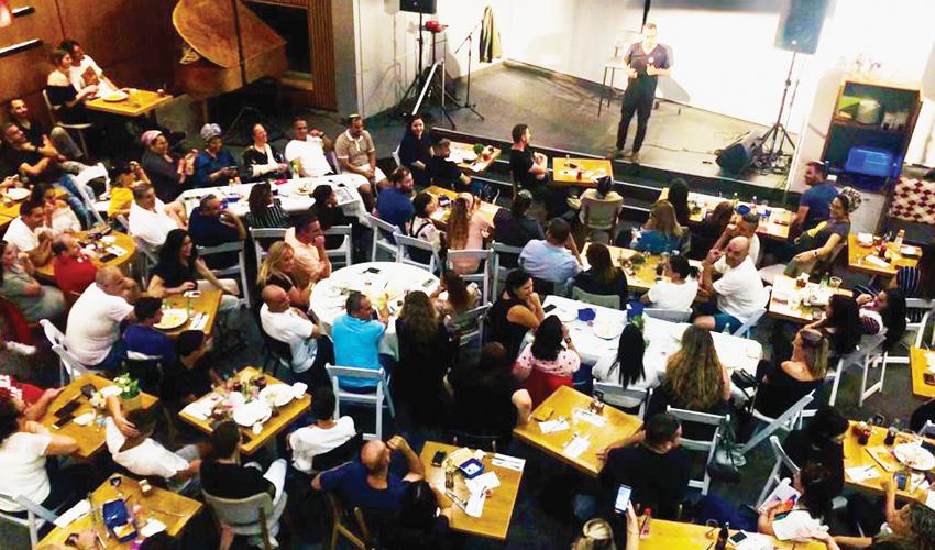 אירוע הסטודנטים בפיאנו (צילום: עיריית מעלה אדומים)
