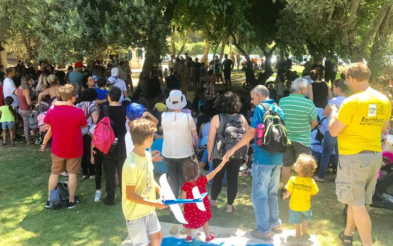 אירוע 'פאן בפארק' של תנועת התעוררות בקרית היובל (צילום: באדיבות התעוררות)